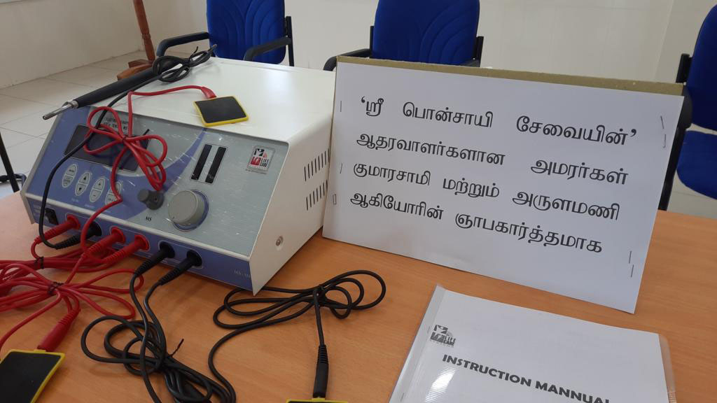 interferential therapy machine2